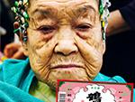 【信州発作家 野沢菜アート展】開催のお知らせ♪ ~奥信濃発のフリーペーパー「鶴と亀」写真展 9月19日より~